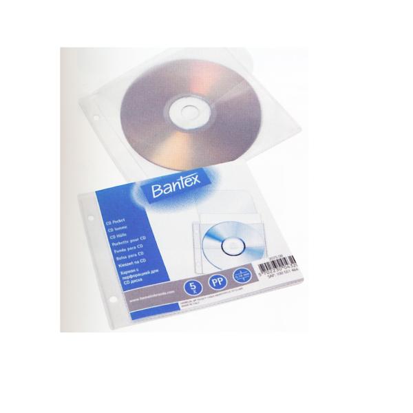 KOSZULKI do płyty CD
