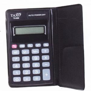 kalkulator_tg_658